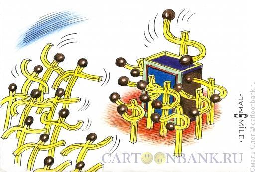 Карикатура: Головы и кулаки., Смаль Олег