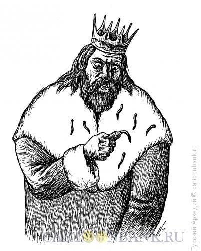 Карикатура: король и мантия, Гурский Аркадий