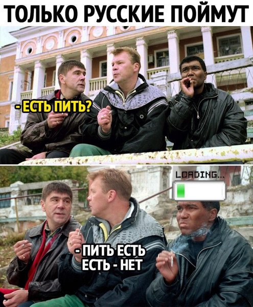 Мем, САНЬДА
