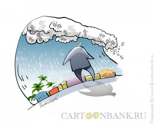 Карикатура: Накрывает, Подвицкий Виталий