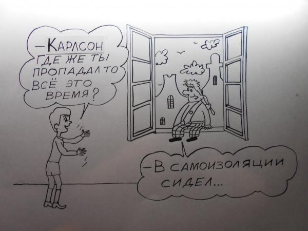 Карикатура: После пандемии, Петров Александр