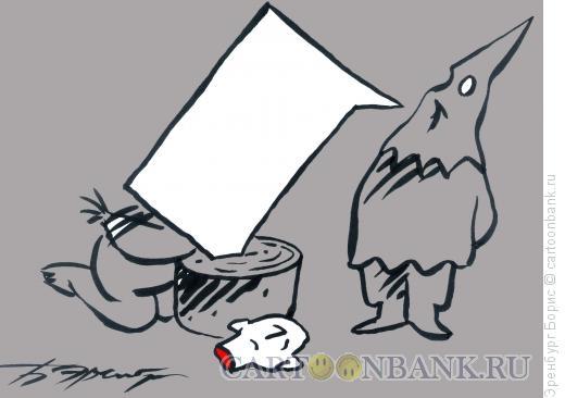 Карикатура: казнь, Эренбург Борис