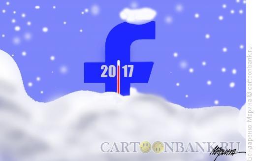 Карикатура: Фейсбук, Градусник, Бондаренко Марина