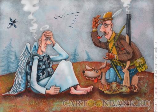 Карикатура: Упадший ангел, Наместников Юрий