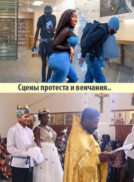 Мем: Afonya II (Final)