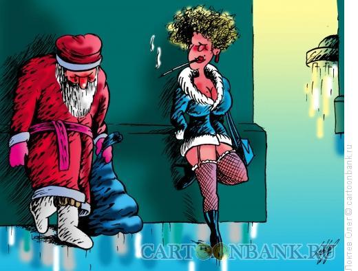 Карикатура: Дед Мороз на панеле, Локтев Олег