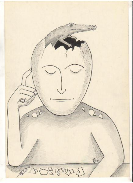 Карикатура: Наркоман, Минаев Вяч