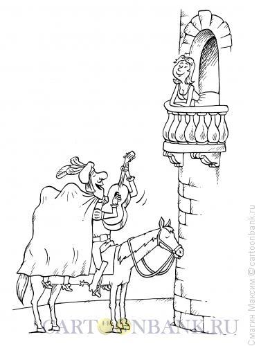 Карикатура: Серенада ловеласа, Смагин Максим