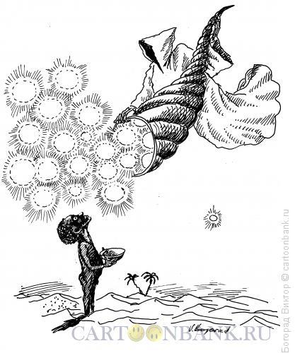 Карикатура: Щедрость, Богорад Виктор