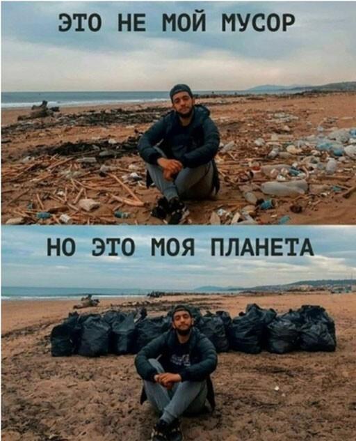 Мем, Дед Макар