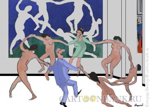 Карикатура: Танец со зрителями, Богорад Виктор