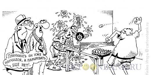 Карикатура: Тренировка политика, Кийко Игорь