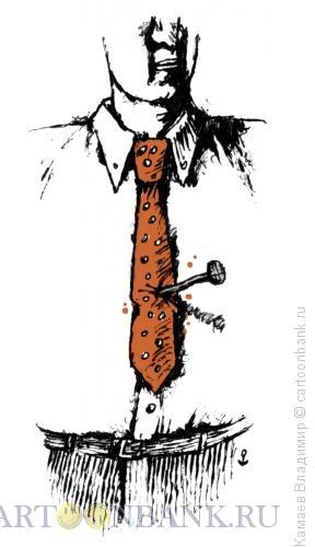 Карикатура: Заколка для галстука, Камаев Владимир