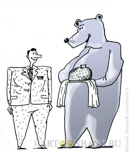 Карикатура: Всегда рады вам..., Мельник Леонид