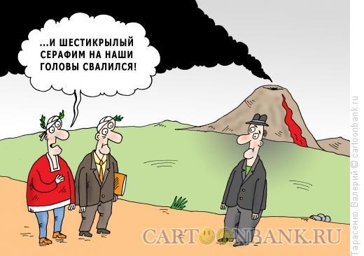 Карикатура: Болезненное вдохновение, Тарасенко Валерий