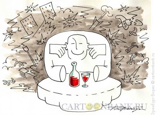 Карикатура: Спокойствие, Эренбург Борис