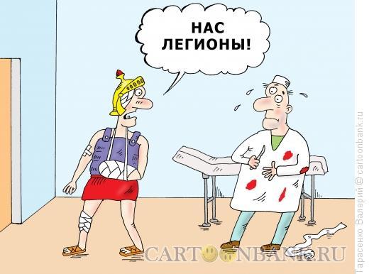 Карикатура: После битвы, Тарасенко Валерий