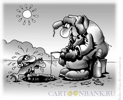 Карикатура: Рыбак и морж, Кийко Игорь