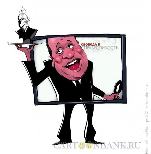Карикатура: Шарж на Андрея Макарова, Новосёлов Валерий