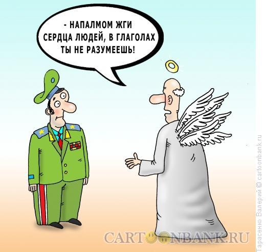 Карикатура: Явление Серафима, Тарасенко Валерий
