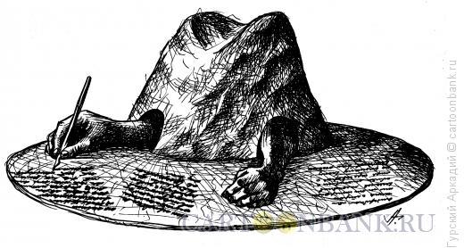 Карикатура: шляпа с руками, Гурский Аркадий