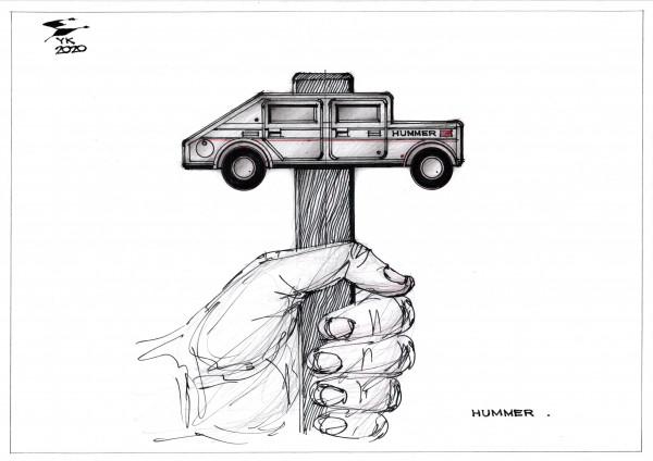 Карикатура: HUMMER ., Юрий Косарев