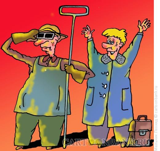 Карикатура: Плавка, Мельник Леонид