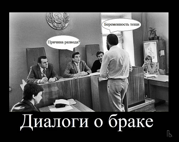 Мем: Зал судейской славы, Кондратъ