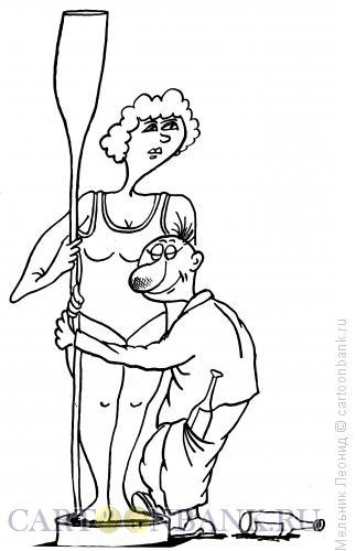 Карикатура: Любовь есть любовь, Мельник Леонид