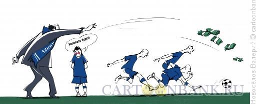 Карикатура: маловато будет, Новосёлов Валерий
