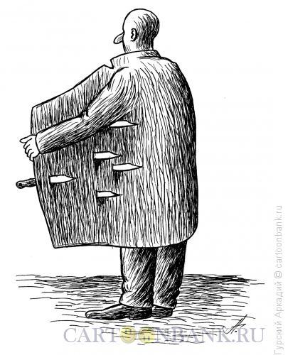 Карикатура: ножи в пальто, Гурский Аркадий