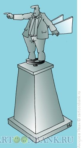 Карикатура: пьедестал-флюгер, Анчуков Иван