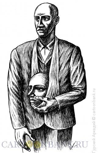 Карикатура: голова в руках, Гурский Аркадий