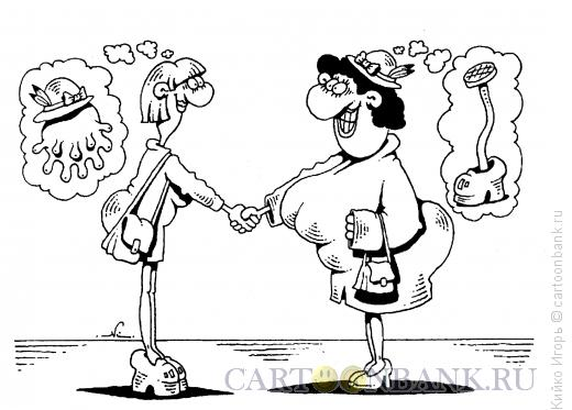 Карикатура: Подружки, Кийко Игорь