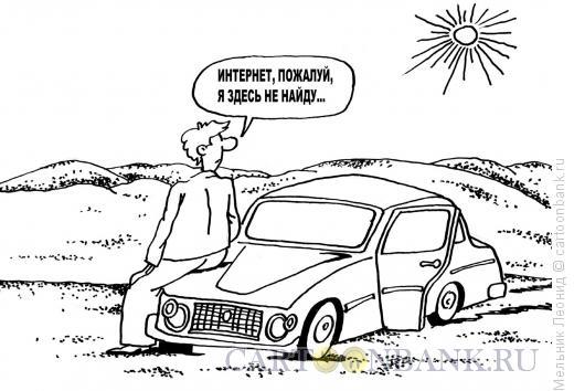 Карикатура: Засада, Мельник Леонид
