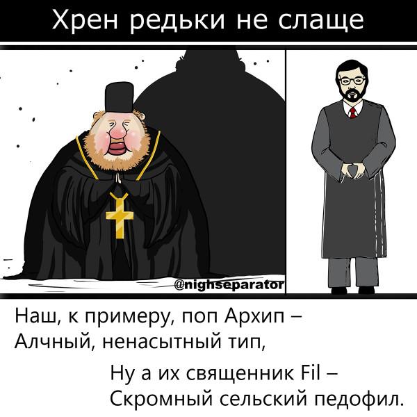 Мем, СК Лейе