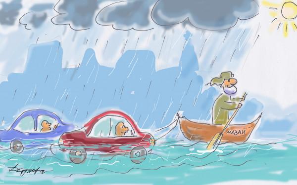 Карикатура: Ливневая канализация., Perpeta
