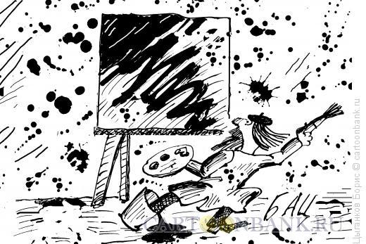 Карикатура: черный квадрат, Цыганков Борис