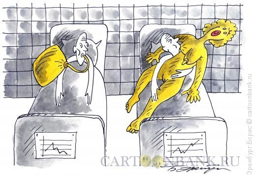 Карикатура: Кислородная подушка, Эренбург Борис