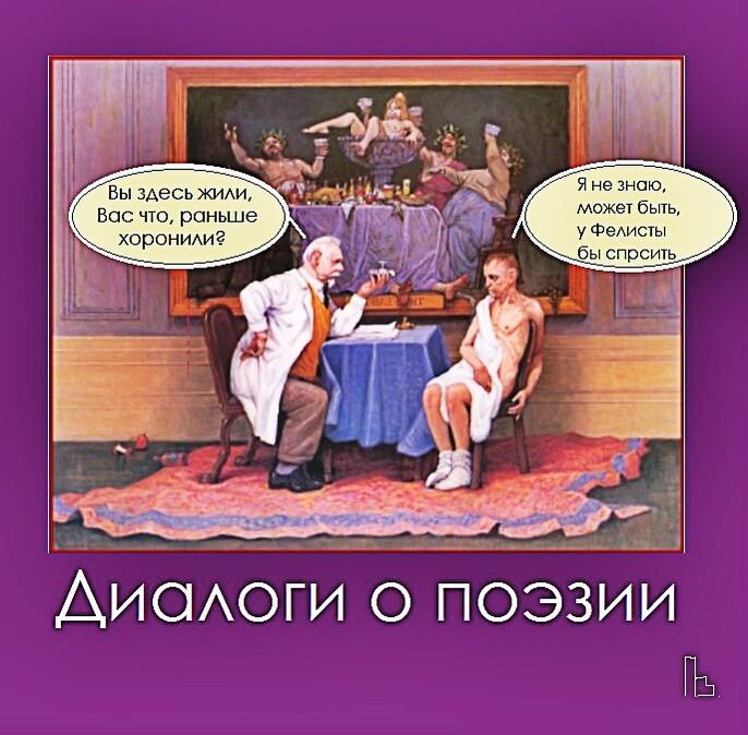 Мем: Музей русского фольклора, Кондратъ