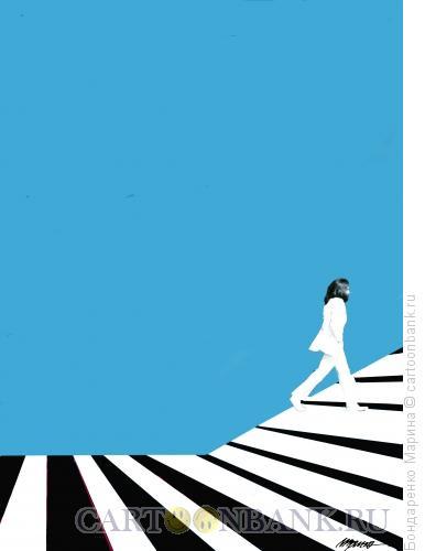 Карикатура: Переход для Леннона, Бондаренко Марина