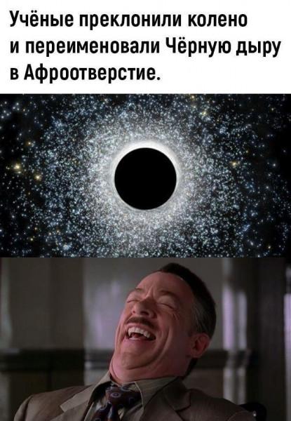 Мем, МаГГила