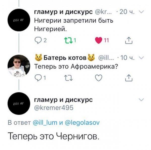 Мем: Черновцы не согласны