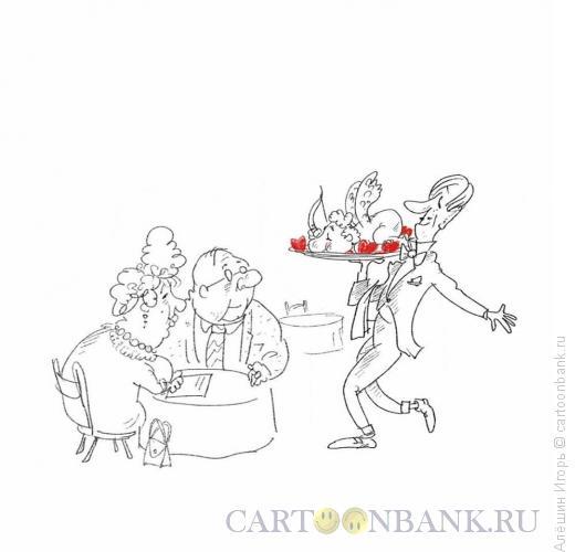 Карикатура: день святого Валентина, Алёшин Игорь