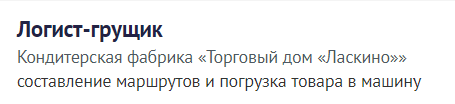 Мем: Грущик