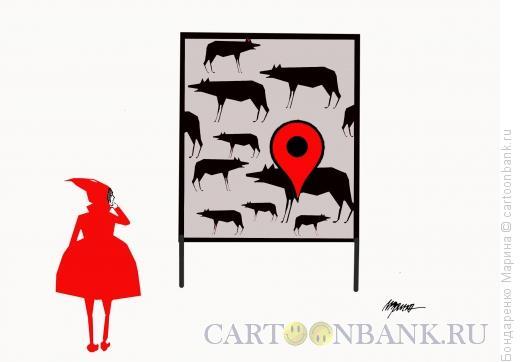 Карикатура: Красная Шапочка Вы здесь, Бондаренко Марина