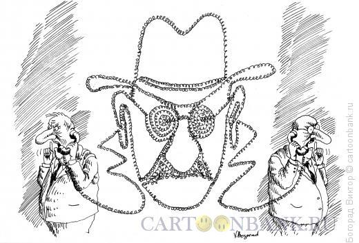 Карикатура: Прослушка, Богорад Виктор