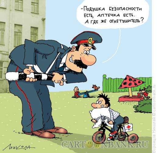 Карикатура: Подушка безопаности, Воронцов Николай