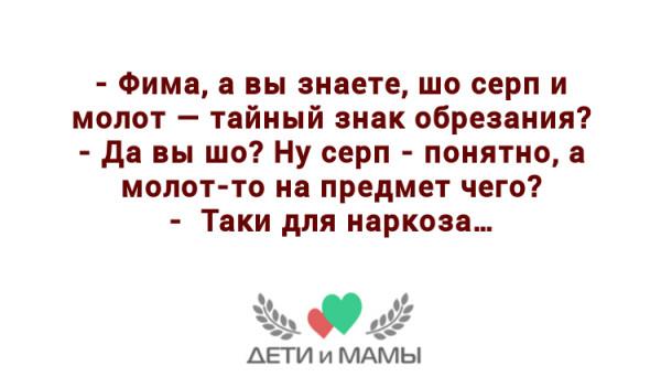 Мем: Про Фиму, Nektus