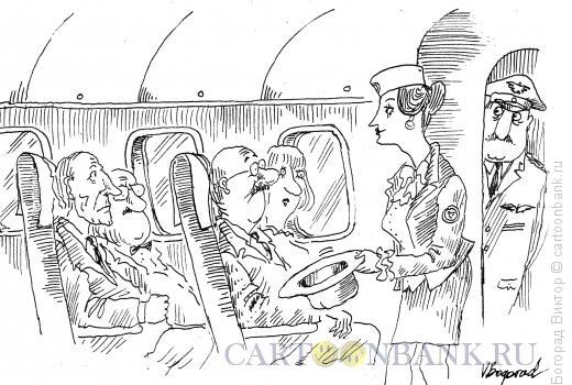Карикатура: Сбор денег для экипажа, Богорад Виктор